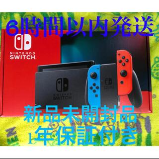ニンテンドースイッチ(Nintendo Switch)のNintendo Switch スイッチ ネオン 新品未使用品 未開封品 (家庭用ゲーム機本体)