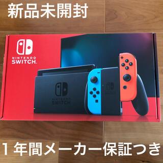 Nintendo Switch - Nintendo Switch 任天堂スイッチ 本体 ネオン 新品未使用・未開封