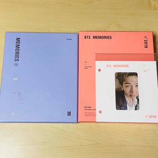 防弾少年団(BTS) - BTS  メモリーズ 2018.2019 BluRay