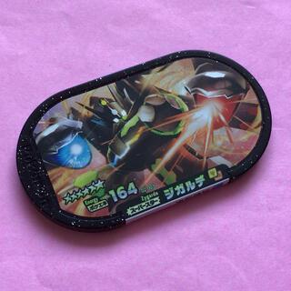 ポケモン - ⭐️6  ジガルデ スーパースター ポケモン メザスタ 2だん
