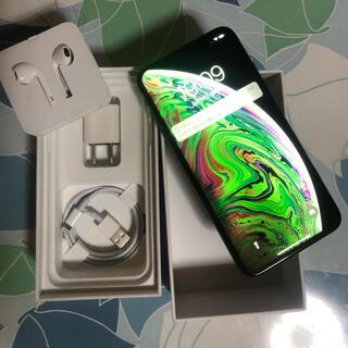 iPhone - iPhone XS Max SIMフリー256GB