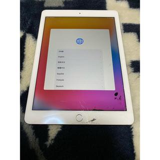Apple - iPad Air2 16GB ジャンク品 故障品 部品取り品