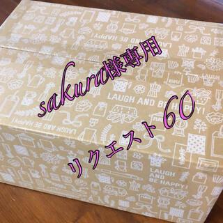 sakura様専用ページ(パン)