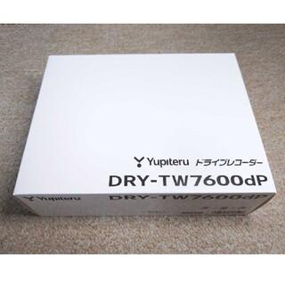 ユピテル(Yupiteru)の【新品】 DRY-TW7600dP 超広角 ユピテルドライブレコーダー(車内アクセサリ)