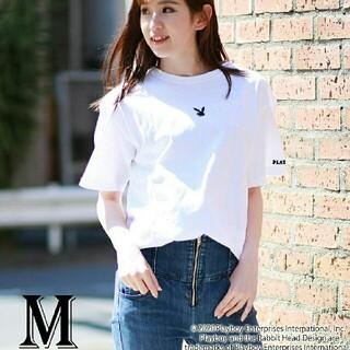 プレイボーイ(PLAYBOY)のPLAYBOY Tシャツ ユニセックス ホワイト Mサイズ(Tシャツ(半袖/袖なし))