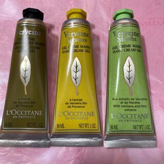 L'OCCITANE - ヴァーベナハンドクリーム3種セット