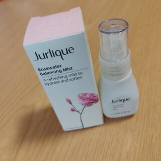 ジュリーク(Jurlique)のジュリーク化粧水(化粧水/ローション)