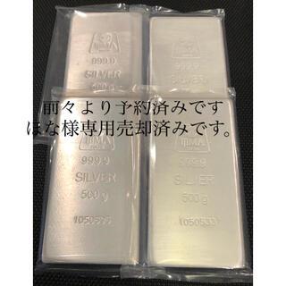 井嶋金銀工業純銀500g×4枚=2kgインゴット ほな様前々予約済み(金属工芸)