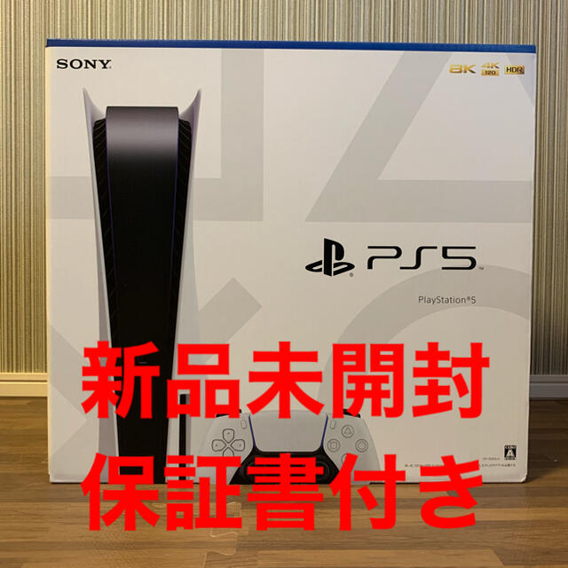 PlayStation(プレイステーション)の新品 プレステ5 PlayStation5 本体 通常版 CFI-1000A01 エンタメ/ホビーのゲームソフト/ゲーム機本体(家庭用ゲーム機本体)の商品写真