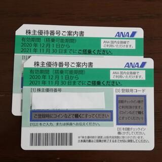 エーエヌエー(ゼンニッポンクウユ)(ANA(全日本空輸))のANA株主優待券【2枚】(その他)