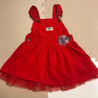 オシュコシュ(OshKosh)のオシュコシュジャンパースカート 18m(その他)