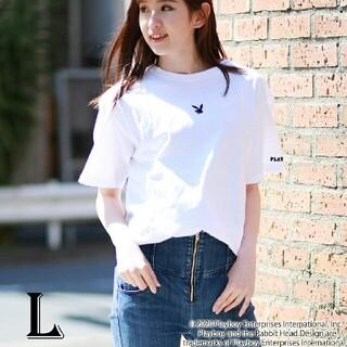 プレイボーイ(PLAYBOY)のPLAYBOY Tシャツ ユニセックス ホワイト Lサイズ(Tシャツ(半袖/袖なし))