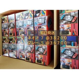 switch 12台