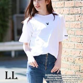 プレイボーイ(PLAYBOY)のPLAYBOY Tシャツ ユニセックス ホワイト LLサイズ(Tシャツ(半袖/袖なし))