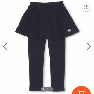 ベビードール(BABYDOLL)の新品 ベビードール スカート付 ウルトラストレッチパンツ ブラック 130(パンツ/スパッツ)