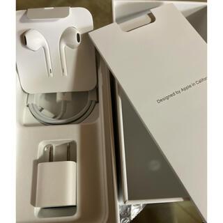 Apple -  iPhone  SE2 【付属品一式.新品未使用品】