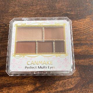 CANMAKE - キャンメイク(CANMAKE) パーフェクトマルチアイズ 05(3.0g)