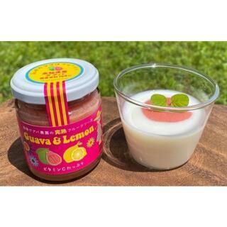 有機グアバ農園の完熟フルーツソース Guava & Lemon 100g(缶詰/瓶詰)