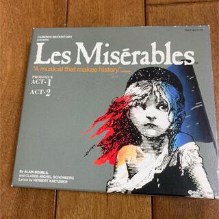 レミゼラブル 日本公演 ライブ盤 CD(ミュージカル)