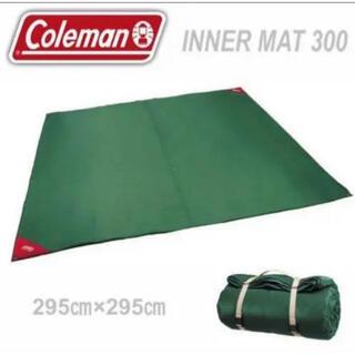 コールマン(Coleman)の☆Coleman(コールマン)テントインナーマット300(テント/タープ)