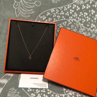 Hermes - エルメス♡ネックレス♡ファランドール