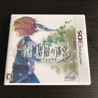 新・世界樹の迷宮 ミレニアムの少女 3DS