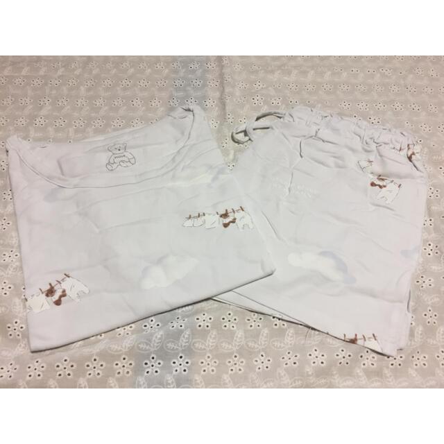 gelato pique(ジェラートピケ)の新品☆ウォッシングTシャツ&ショートパンツセット☆ブルー レディースのルームウェア/パジャマ(ルームウェア)の商品写真