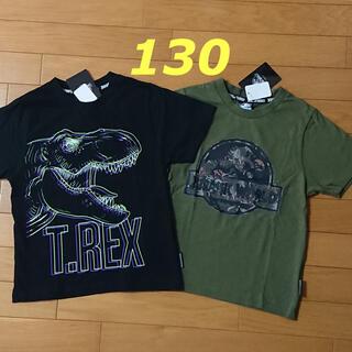 新品☆130cm ジュラシック ワールド Tシャツ 半袖 トップス USJ