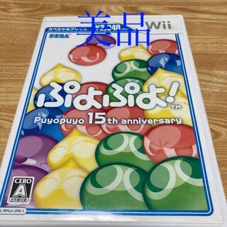 Wii - ぷよぷよ!(スペシャルプライス) Wii 美品