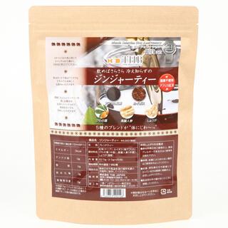 値下げ中!!THB JAPAN 高麗人参の漢方処方ジンジャーティー(健康茶)