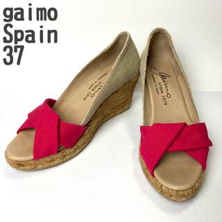 ガイモ(gaimo)のgaimo ガイモ オープントゥパンプス ウェッジソール スペイン製 ターバン(ハイヒール/パンプス)