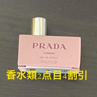 PRADA - PRADA 香水