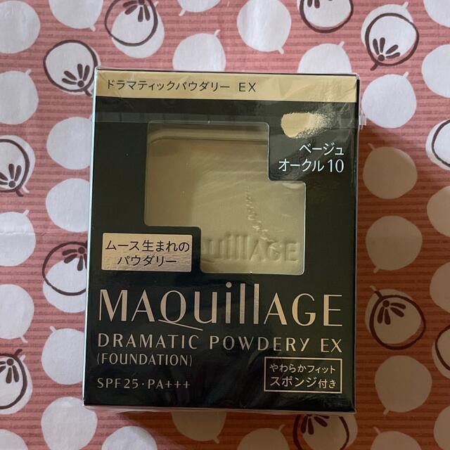 MAQuillAGE(マキアージュ)の資生堂 マキアージュ ドラマティックパウダリー EX ベージュオークル10 コスメ/美容のベースメイク/化粧品(ファンデーション)の商品写真