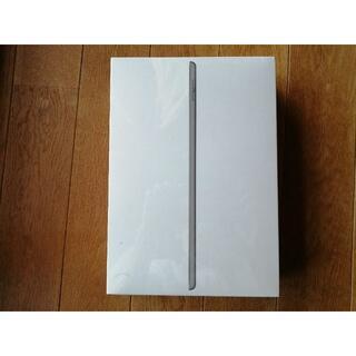 iPad 第8世代 128GB MYLD2J/A2JA スペースグレイ