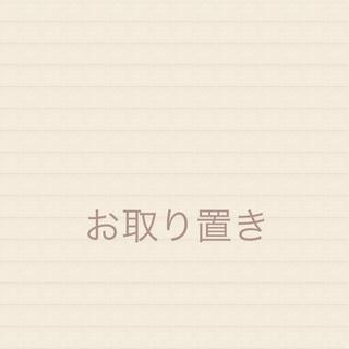 SM2 - 【未使用】SamansaMos2*サマンサモスモス レースパッチワークT