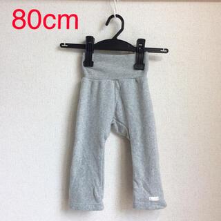 コンビミニ(Combi mini)のコンビミニ 80cm 裏起毛ラップパンツ(b80-76)(パンツ)