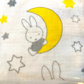 ニシカワ(西川)の新品‼️ミッフィー4重ガーゼケット ブランケットおくるみ 日本製 ベビー(おくるみ/ブランケット)
