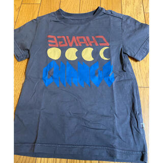 REPOSE AMS Tシャツ(Tシャツ/カットソー)