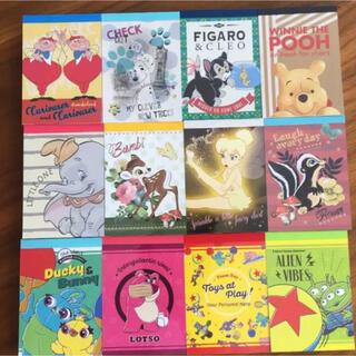 ディズニー(Disney)のディズニー  ミニメモ 12冊  (ノート/メモ帳/ふせん)