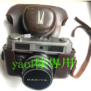 マミヤ(USTMamiya)のMAMIYA アンティーク ビンテージ カメラ ケース付き(フィルムカメラ)