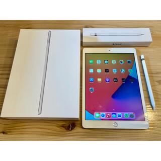 iPad - iPad 第8世代 32GB シルバー★appleペンシル第1世代セット