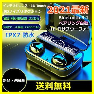 【新品】高コスパ!高音質ワイヤレスイヤホン IPX7防水 自動ペアリング