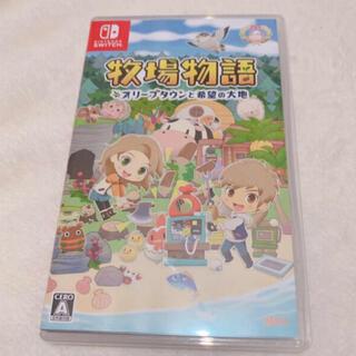 Nintendo Switch - 牧場物語 オリーブタウンと希望の大地 [Nintendo Switchソフト]