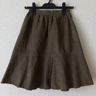 サンローラン(Saint Laurent)の☆YvesSaintLaurent イヴサンローラン スカート レディース 美品(スカート)