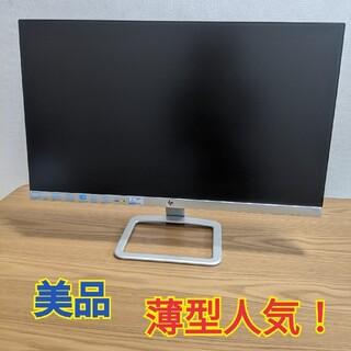 【超人気】HP 24ea 23.8インチ モニター (スピーカー内蔵)