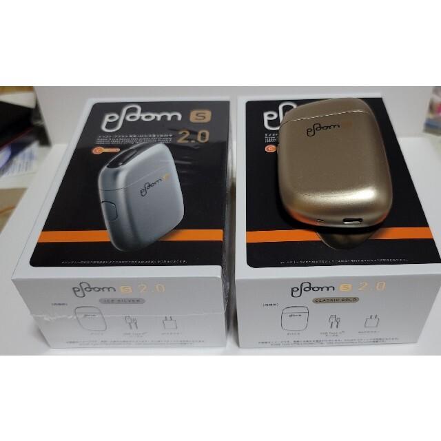 PloomTECH(プルームテック)のプルームS 2.0 2台 セット販売 メンズのファッション小物(タバコグッズ)の商品写真