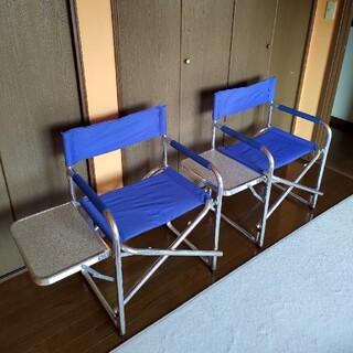 2セット アルミ サイドテーブル付 折りたたみチェア 椅子 キャンプ