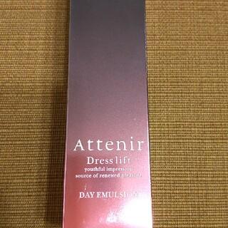 Attenir - アテニア ドレスリフト デイエマルジョン 60ml