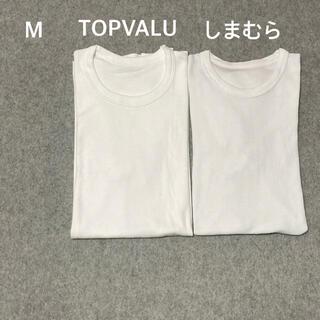 シマムラ(しまむら)のM TOPVALU しまむら 肌着 2枚(その他)