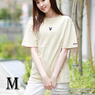 プレイボーイ(PLAYBOY)のPLAYBOY Tシャツ  ユニセックス ベージュ Mサイズ(Tシャツ(半袖/袖なし))